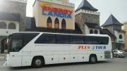 33_Energylandia_Zator_Autobus.jpg